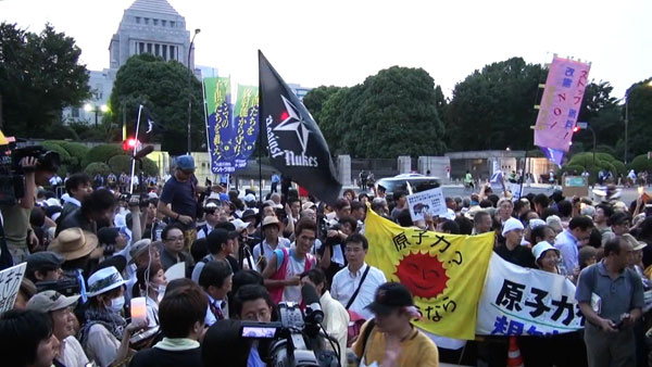 Tell the Prime Minister: Anti-Atom-Bewegung in Japan